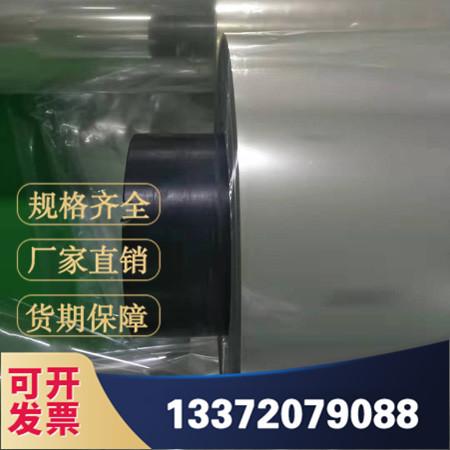 FRP卷芯  南通通源  价格优惠
