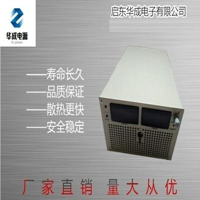 华成大功率3000-5000W直流开关电源12V24V 36V48V110V工控监控变压器
