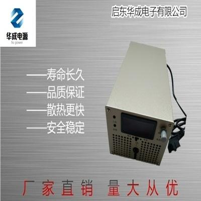 2000W大功率直流可调通信开关电源S-1500-48-24V36V110V220V300伏