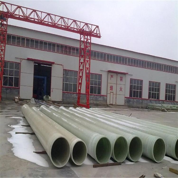 玻璃钢夹砂管 玻璃钢夹砂管厂家直销 玻璃钢夹砂管批发 南京玻璃钢夹砂管