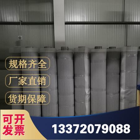 橡胶卷芯  通源厂家直销  价格低品质高