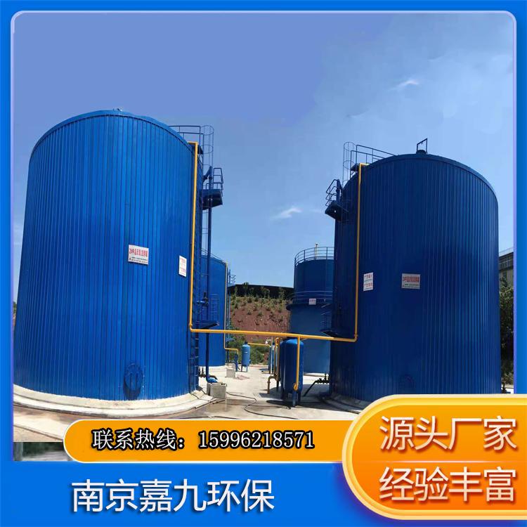 嘉九环保   可定制厌氧塔_大容量污水处理厌氧装备