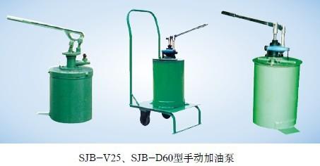 手动加油泵报价 SJB-D60系列手动加油泵厂家直销 南通灵锐手动加油泵生产厂家 SJB-D60系列手动加油泵价格优惠 SJB-D60手动润滑泵