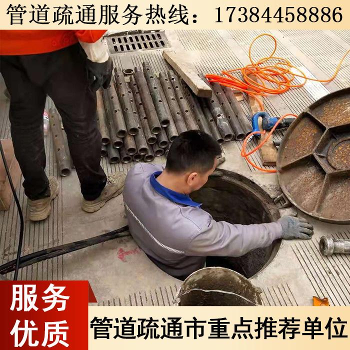 南京管道清淤 清理管道厂家 污水管道清洗