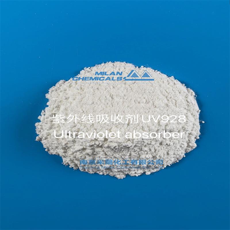 紫外线吸收剂UV-928 工业涂料抗紫外线剂 光稳定剂 紫外线吸收剂