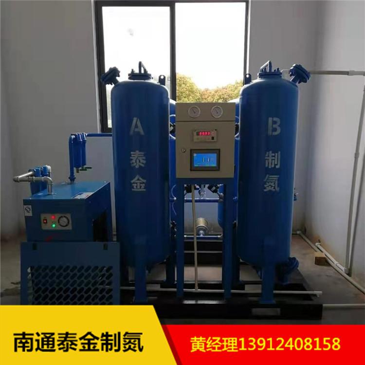 食品制氮机 制氮机 工业制氮机 制氮装置 食品氮气机 技术可靠 厂家直销