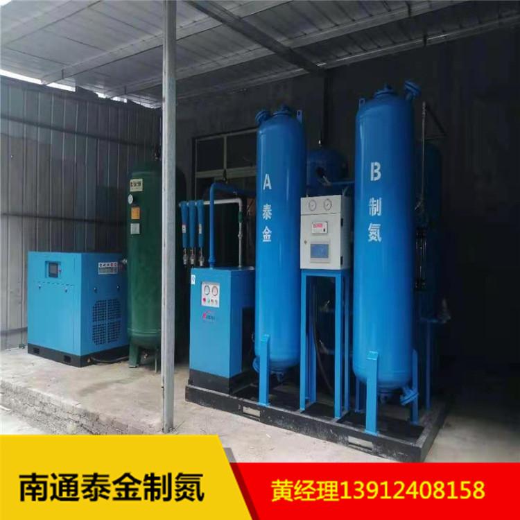 厂家定制 氮气发生器 大型制氮机 冶金制氮 电子制氮机 欢迎咨询