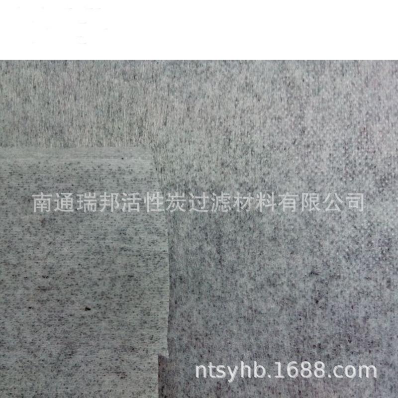生产销售活性炭夹碳布 地板竹炭布 地板碳布 活性炭地毯原料材料