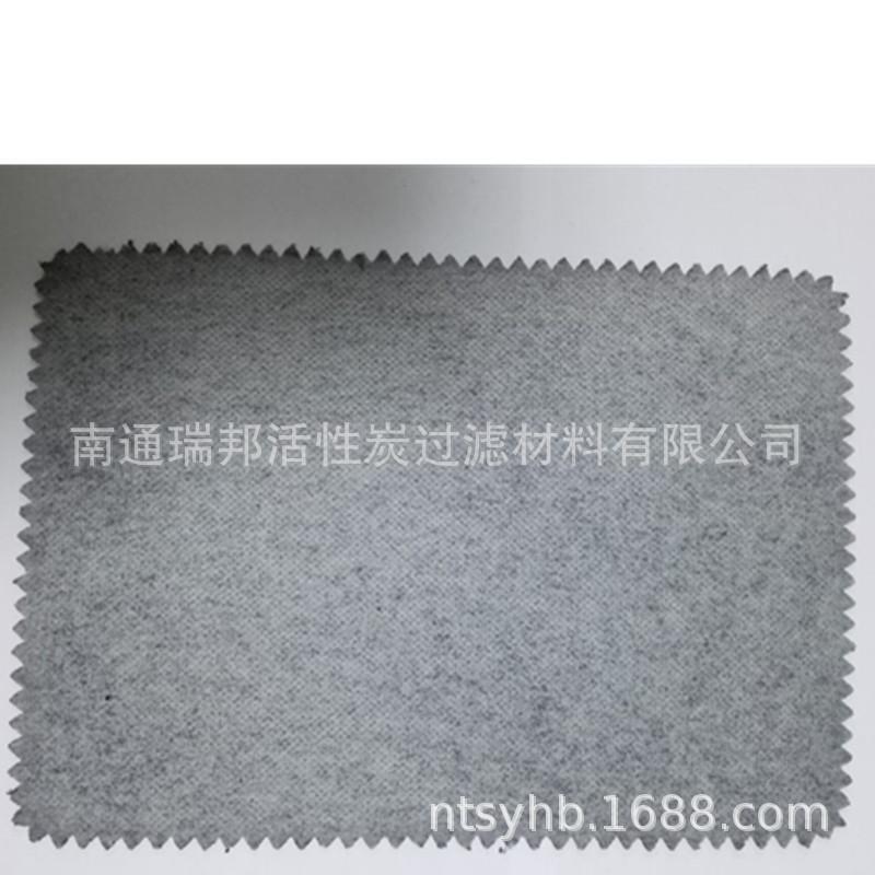 工厂定制黑色活性炭地垫材料 收纳盒无纺布 灰色黑色活性炭夹碳布