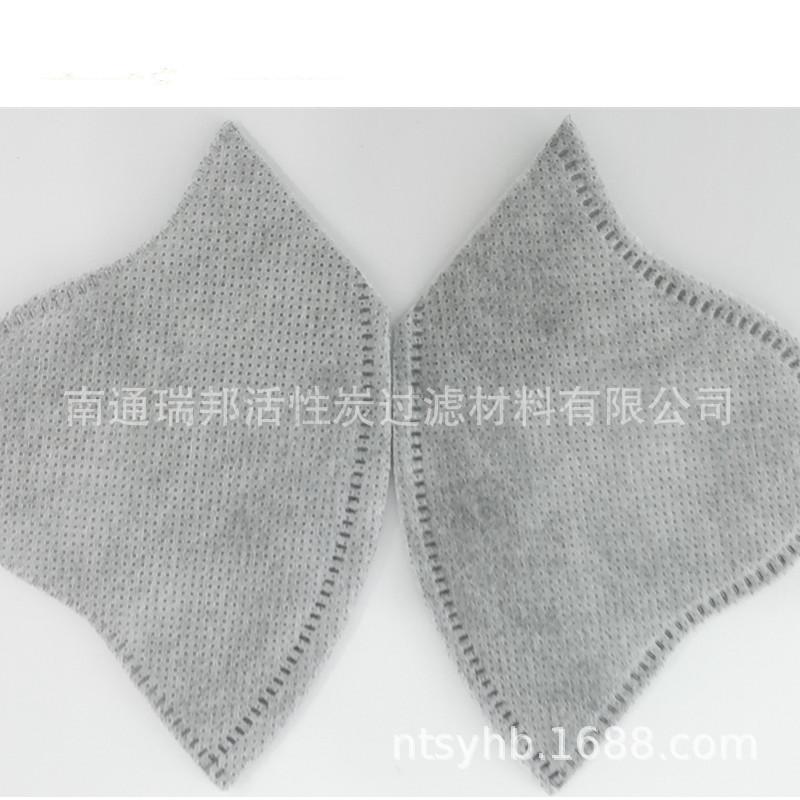 厂家销售 活性炭鞋垫夹碳布面料 活性炭鞋垫面料