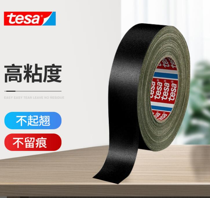 供应tesa4657布基胶带 布基绒布胶带 黑色单面布基胶带