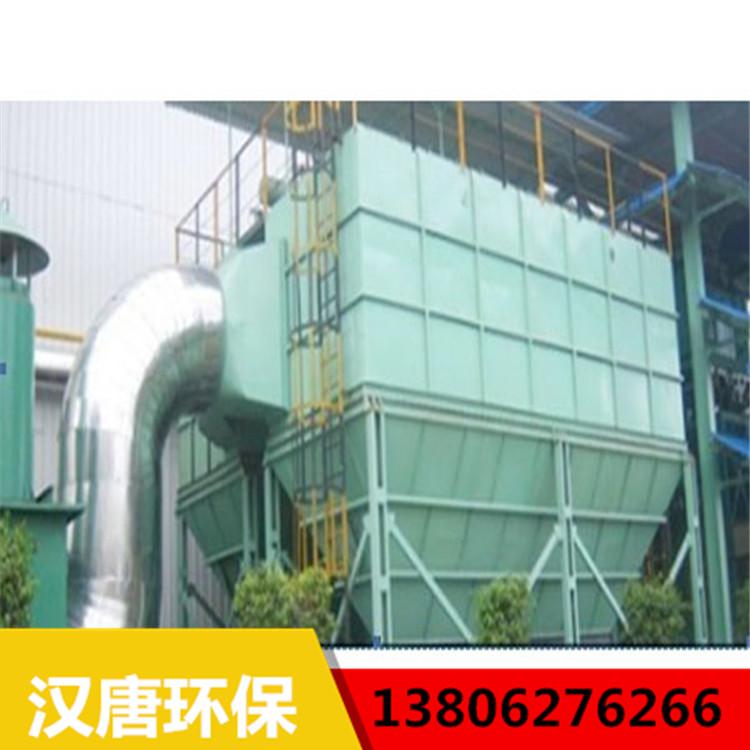 LFGM型气箱脉冲袋式除尘器  除尘器厂家  除尘器源头厂家  除尘器价格  膨胀节厂家