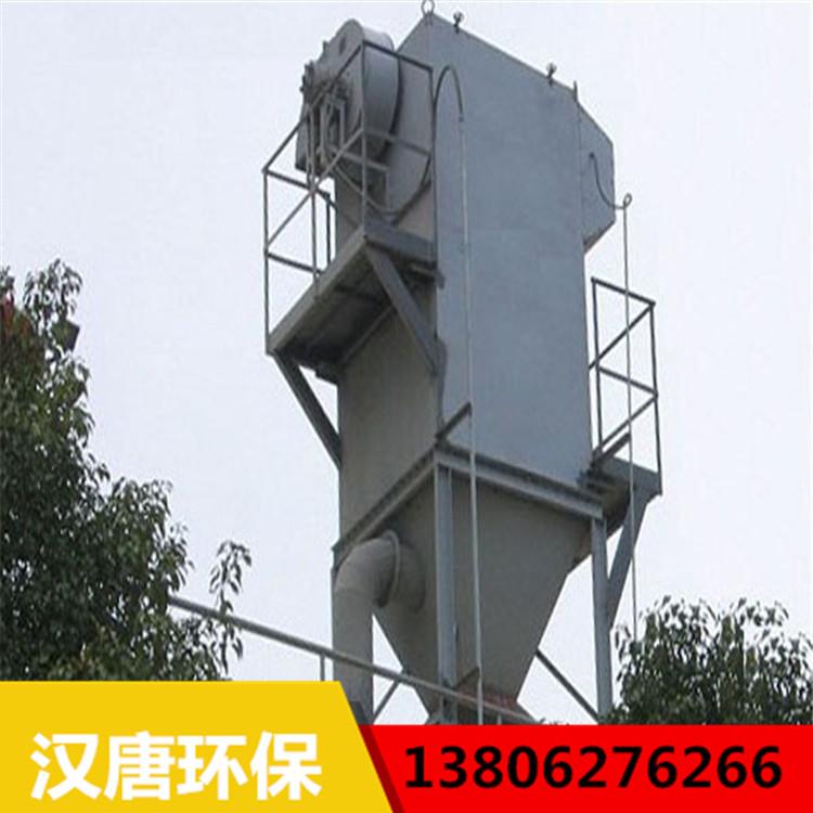 HMC脉冲单机袋式除尘器  除尘器厂家  除尘器源头厂家  除尘器价格  膨胀节厂家