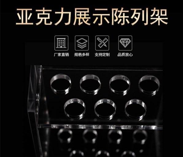 定制亚克力展示架 底座铣槽雕刻有机玻璃制品   南通华凯专业亚克力定制