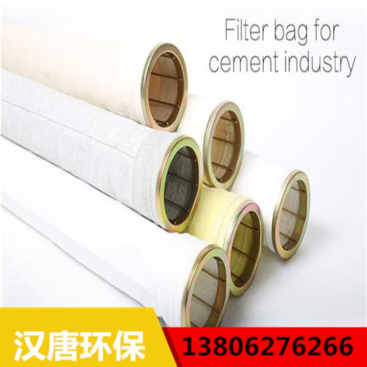 收尘器布袋  收尘器厂家  收尘器源头厂家  收尘器价格  膨胀节厂家