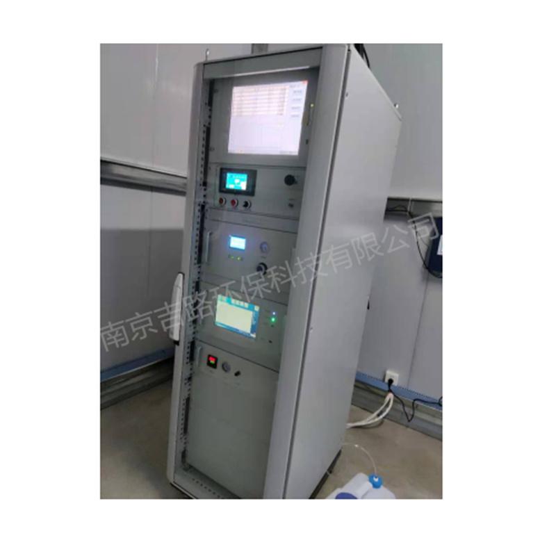 家具厂在线监测 VOCs挥发性气体排放连续监测系统 铝合金厂在线监测 非甲烷总烃在线监测