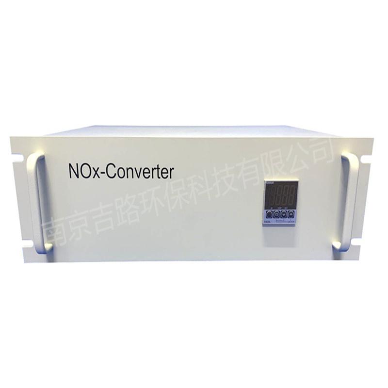 氮氧化合物转化器 NOx转换器  氮氧化物转换器 氮氧化合物转化炉