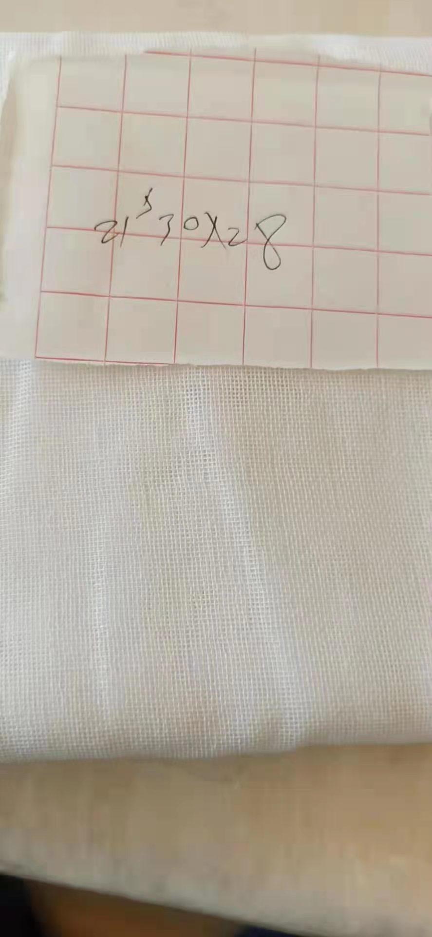 工业纱布  工业纱布厂家  工业纱布价格  南通洁康纺织