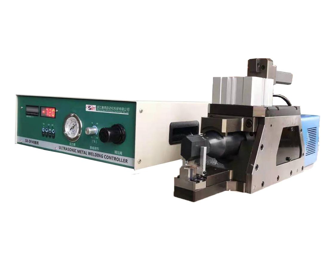 超声波铜管/铝管封口机