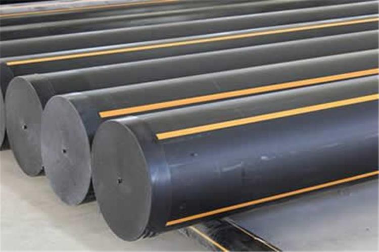 聚乙烯燃气管价格 燃气管厂家 南京聚乙烯PE 燃气管