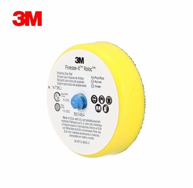3M 14736黄色托盘 3寸转矩托盘 3M7403抛光机配套托盘 羊毛球粘盘