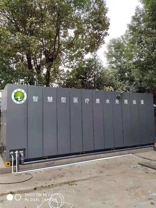 医疗污水处理设备  一体化提升泵站厂家 医院污水处理  一体化学校生活污水处理设备  景区污水处理设备