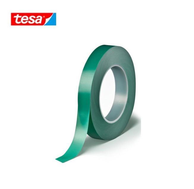 德莎tesa 4215不含PVC的精细分色遮蔽胶带 不翘边双色喷涂遮蔽胶带