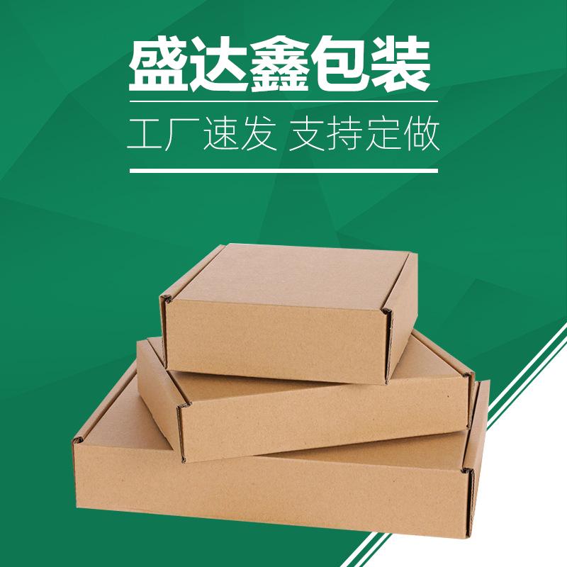 飞机盒纸箱 飞机纸箱优质厂家  南京飞机盒定制精选厂家
