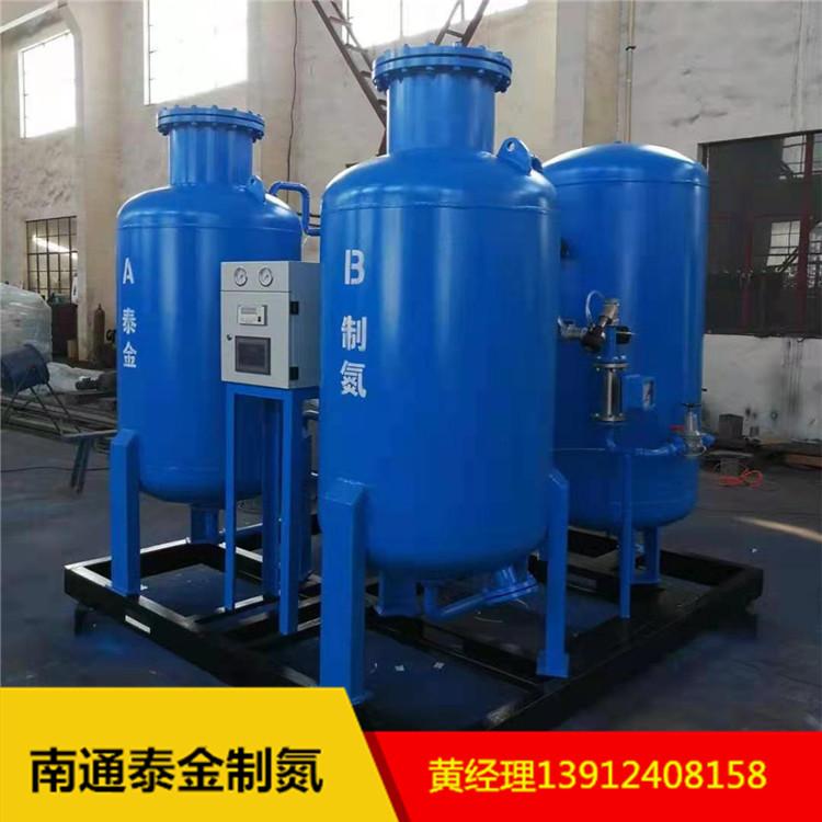 泰金制氮  食品制氮机  小型制氮机 防氧化防腐制氮机 纯度制氮机  质量可靠