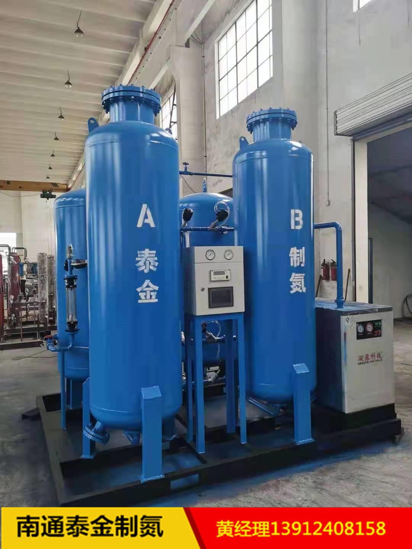 厂家直销 小型制氮机 食品制氮机 防氧化防腐制氮机 纯度制氮机  泰金制氮  质量保证