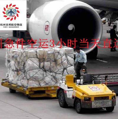 杭州到呼和浩特空运专线 杭州到呼和浩特急件空运 杭州到呼和浩特空运时效 杭州到呼和浩特空运价格  杭州到呼和浩特航空货运