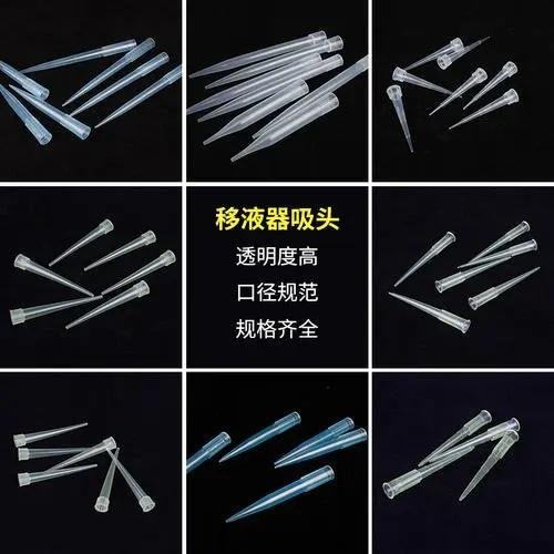 滤芯吸头 专业生产商-多规格型号-全国供应