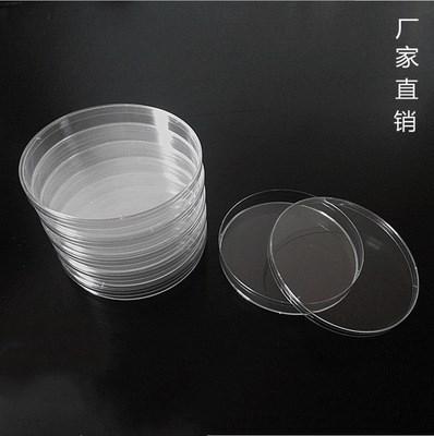 离心管_冷冻管_培养皿_海门市万泰实验器材厂