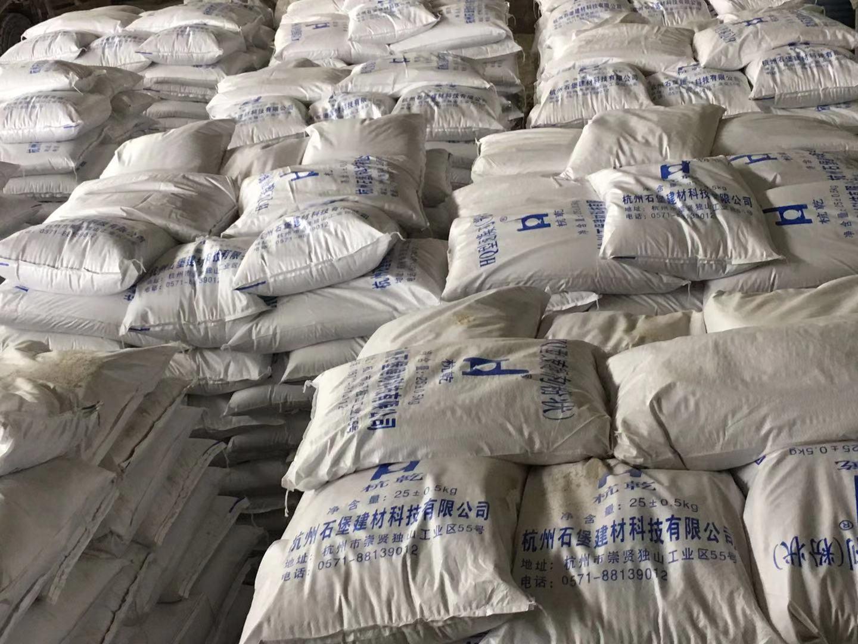 液体水泥速凝剂价格 无碱干粉速凝剂 无碱液体速凝剂多少钱
