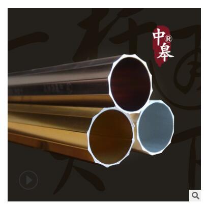 中皋铝合金窗帘杆标准平齿杆直接28型十二角杆罗马杆厂家窗帘轨道