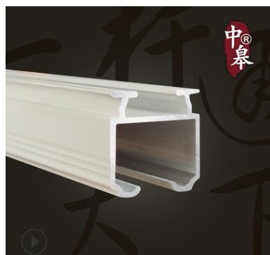 【小方轨加厚】一套完整的加厚铝合金窗帘轨道滑轨导轨包配件