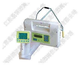 厂家直销 SL-480A型地下管线探测仪  质优价格优