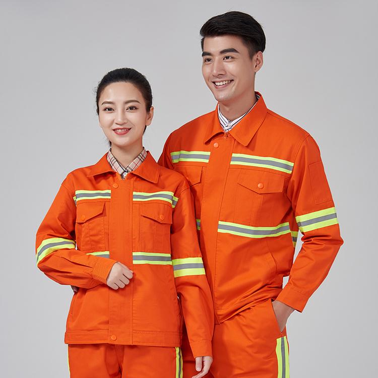 工厂车间工作服反光条上班保安服长袖涤棉套装定制logo男女通用