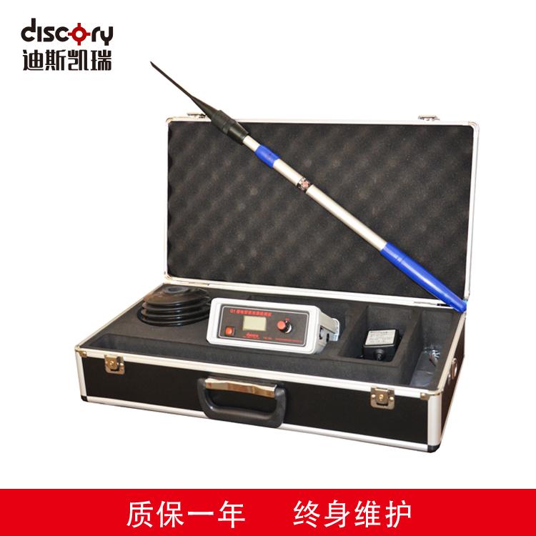 迪斯凯瑞-Q1埋地管道探测检漏仪-厂家直销