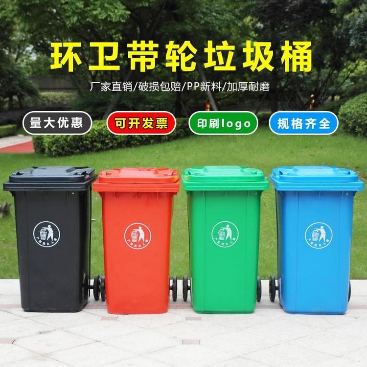 大量批发户外街头带轮垃圾桶