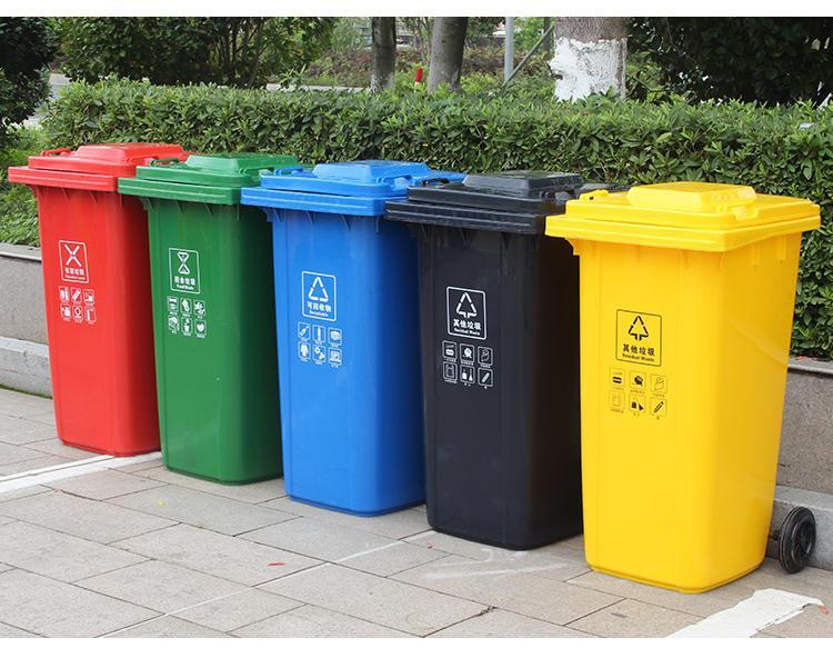 垃圾桶批发环卫垃圾桶带轮子带盖质量可靠 垃圾桶