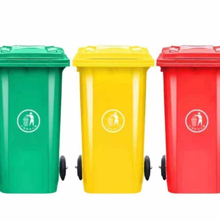 塑料垃圾桶可定制可街头分类