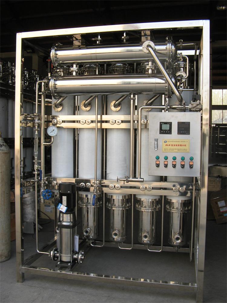 LDS型多效蒸馏水机厂家,LDS型多效蒸馏水机多少钱?LDS型多效蒸馏水机哪家好