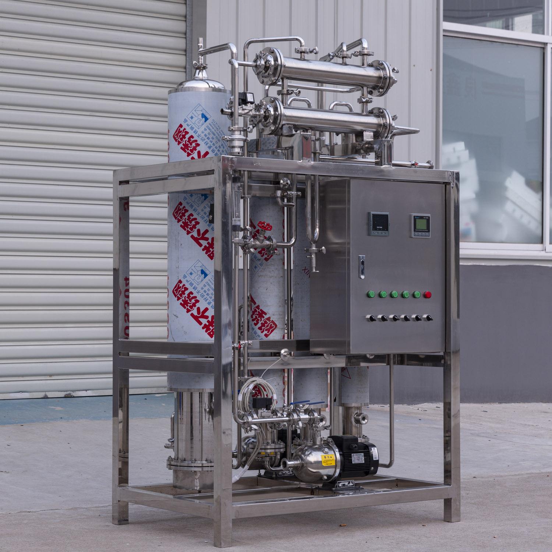 供应山东注射用水蒸馏水机/电高效蒸馏水机/蒸汽发生器