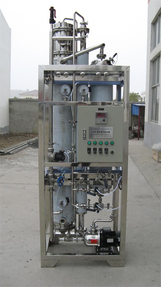 电蒸汽发生器厂家直销 电磁感应蒸汽发生器厂家
