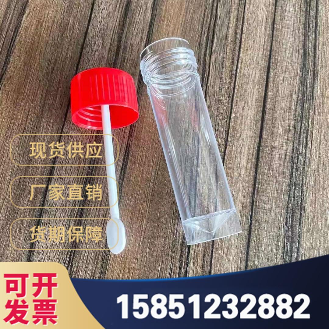 便杯 批发便杯30ml可贴标灭菌定制厂家直售 发货快便杯