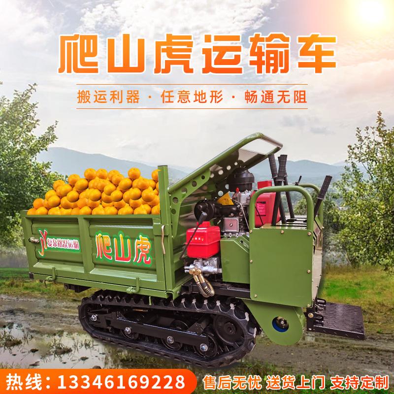 履带运输车JY1200-6