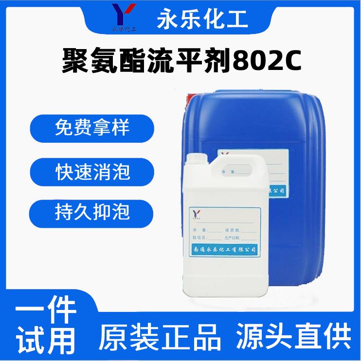 涂料用增稠剂 白油增稠剂 乳胶漆增稠剂   永乐化工