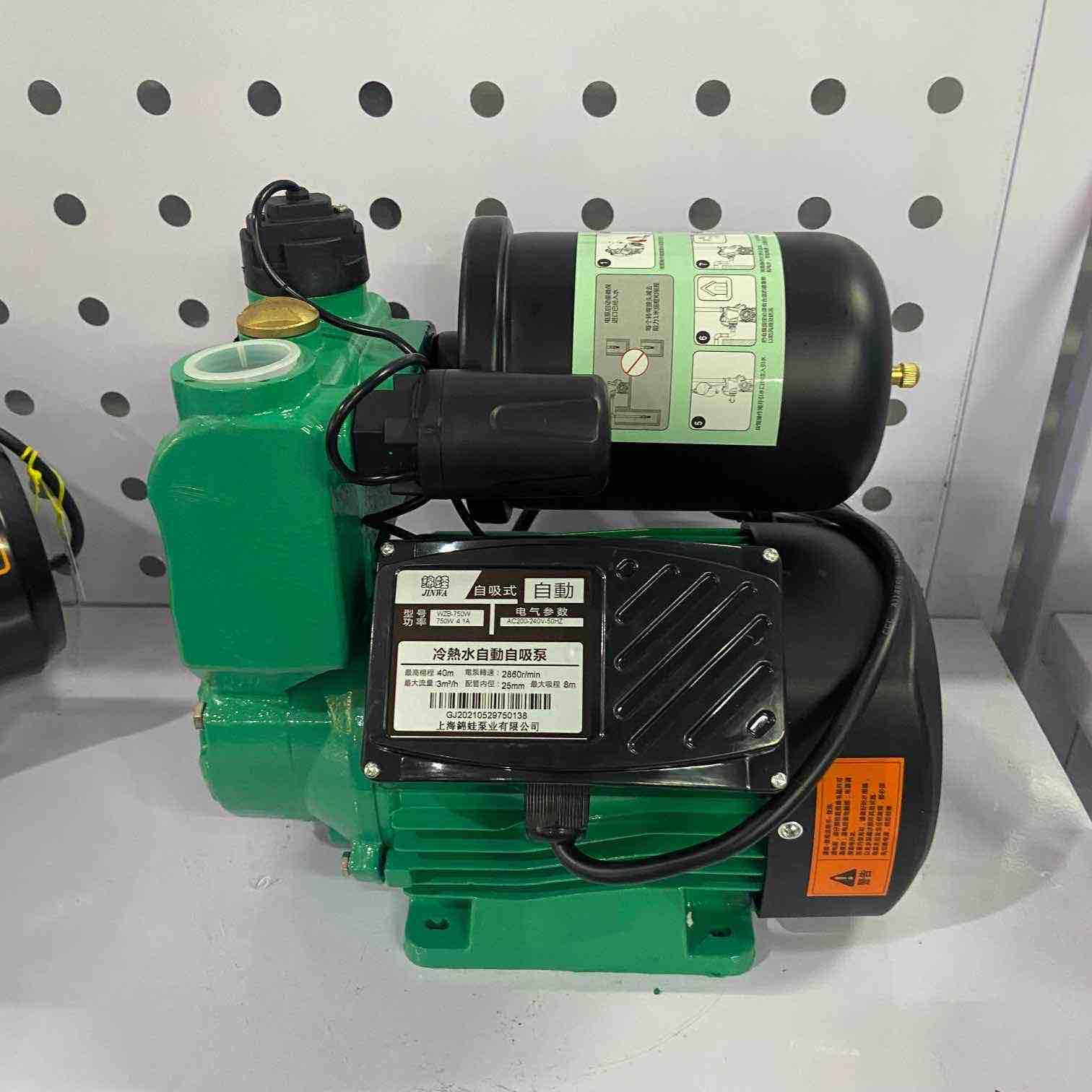 现货秒发 上海锦蛙牌 冷热水自动自吸泵 WZB-750W 240V