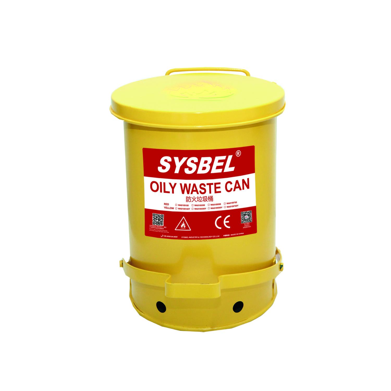 SYSBEL西斯贝尔 防火垃圾桶(6加仑)WA8109100Y 金属防火垃圾桶